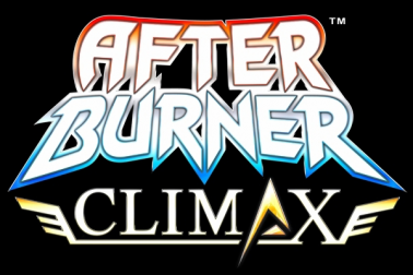 AFTER BURNER CLIMAX (logo)