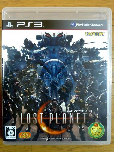 ps3-LOST PLANET 2 - p01