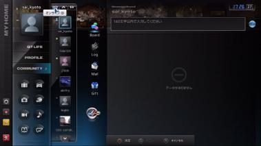 GT5-test-h002