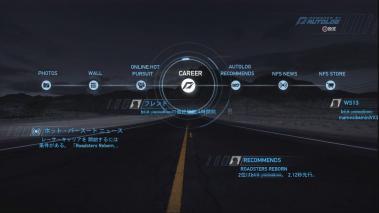 NFSHP-RACE-demo02