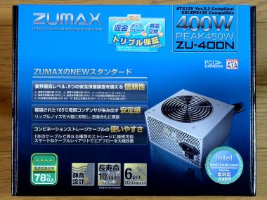 PC-ATX-007