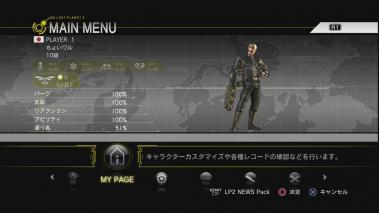 PS3-LP2-100end-001