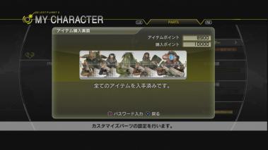 PS3-LP2-100end-002
