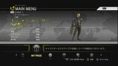 PS3-LP2-LV70-002