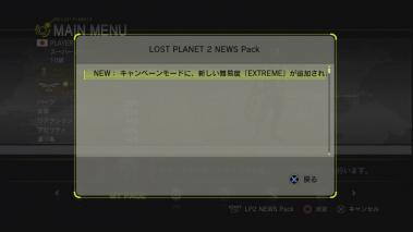 PS3-LP2-LV70-003