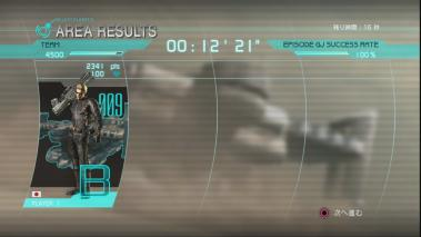 PS3-LP2-hatena-001