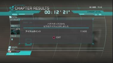 PS3-LP2-hatena-002