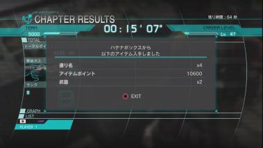 PS3-LP2-hatena-003
