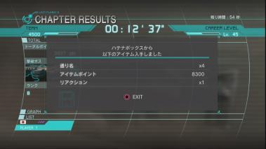 PS3-LP2-hatena-004