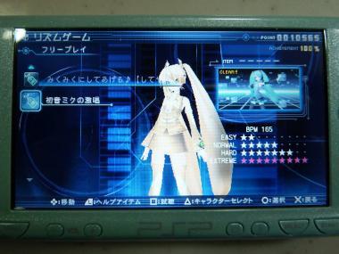 PSP-PD2-01