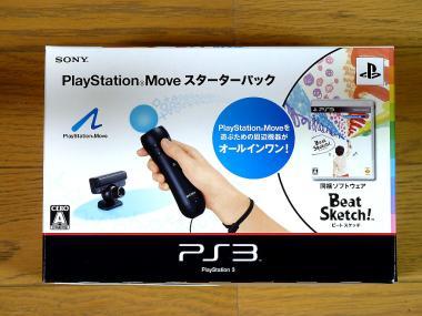 Ps3-move-001a