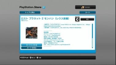 t_Ps3-LP2-HOME_A0026.jpg