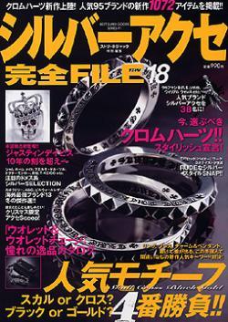 Kanzen_File_18.jpg