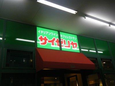 20100515_44.jpg