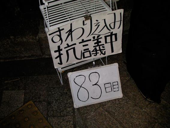 0112_02.jpg