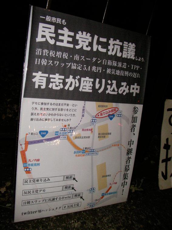 0117_09.jpg