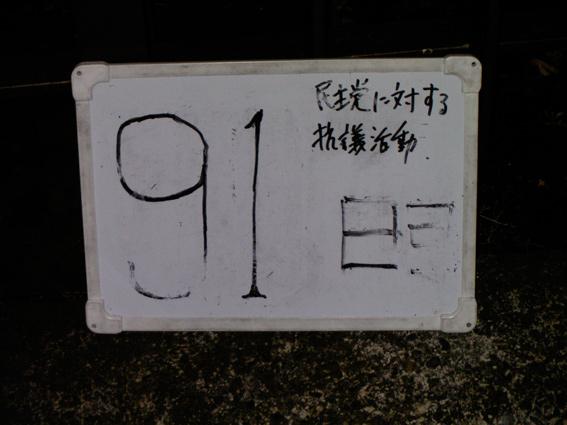 0120_01.jpg