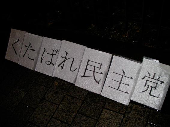 0121_01.jpg