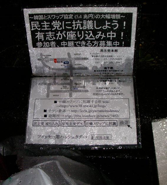 0121_11.jpg