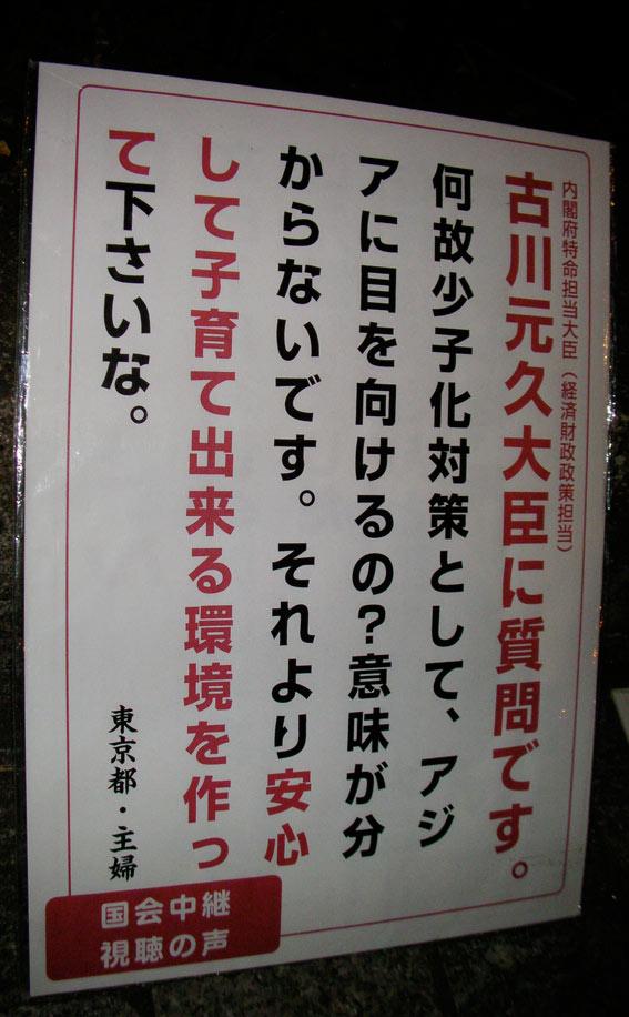 0201_03.jpg