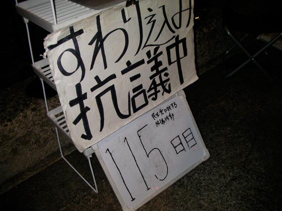 0213_01.jpg