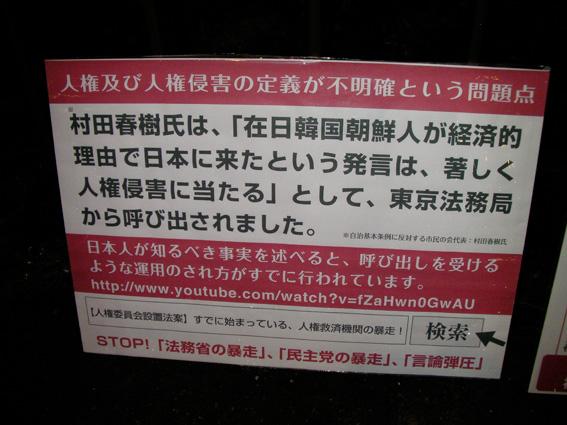 0214_10.jpg