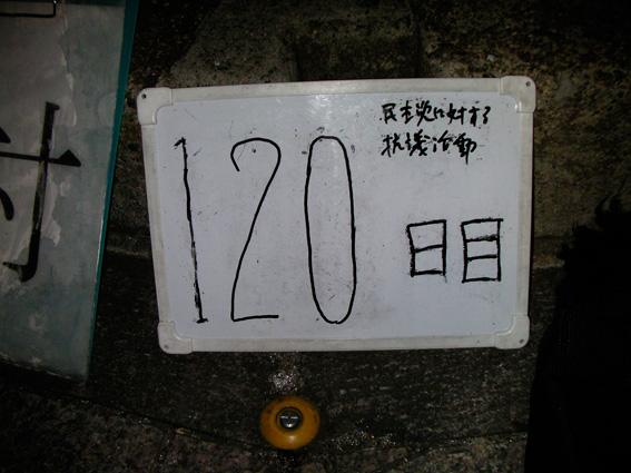 0218_01.jpg