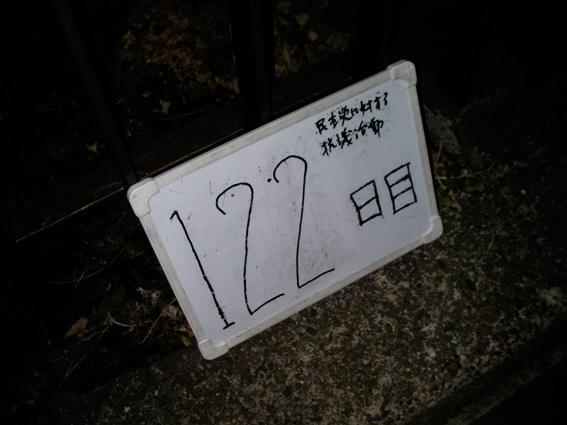 0220_02.jpg