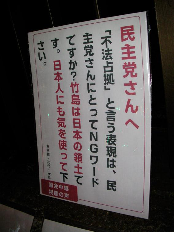 0224_02.jpg
