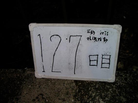 0225_02.jpg