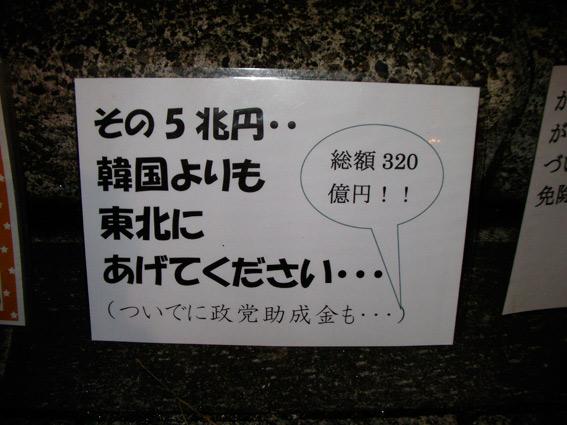 0225_09.jpg