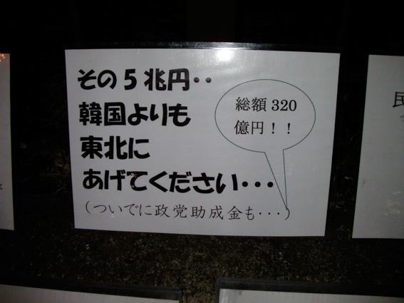 0228_06.jpg