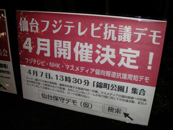 0229_04.jpg