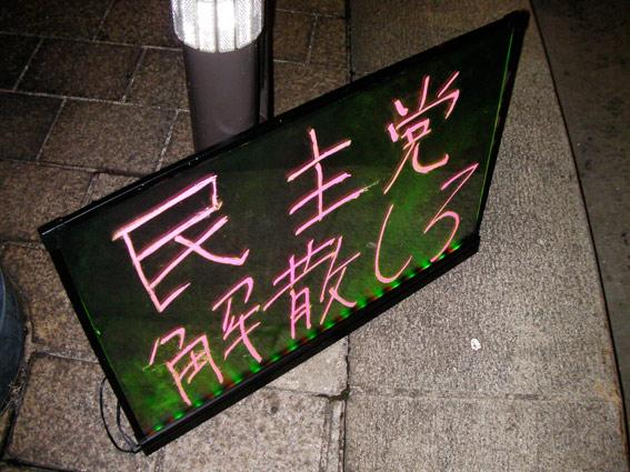 0303_09.jpg