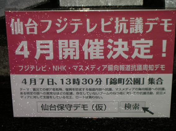0304_04.jpg