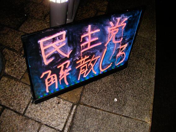 0305_01.jpg