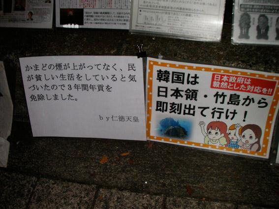 0307_05.jpg