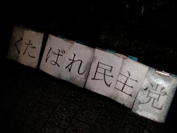 0309_02.jpg