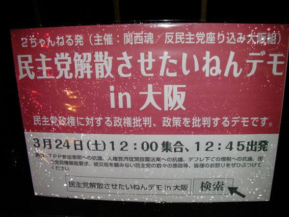 0309_04.jpg