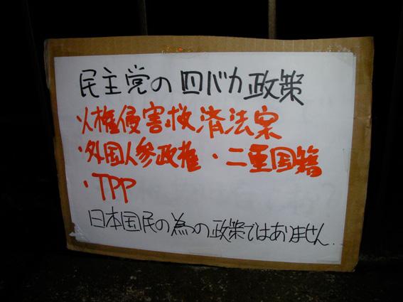 0310_07.jpg