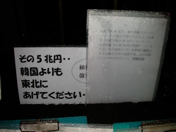 0318_04.jpg