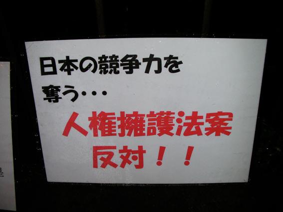 0318_11.jpg