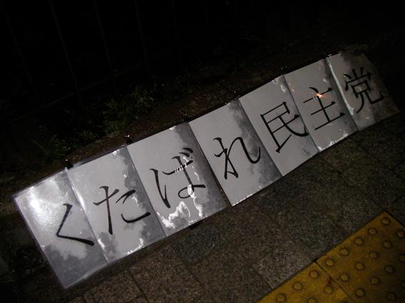 0319_06.jpg
