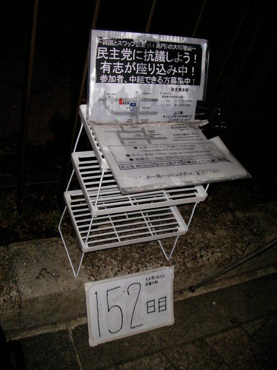 0321_01.jpg