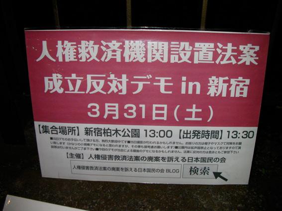 0321_03.jpg