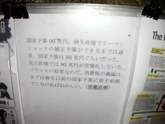 0401_07.jpg
