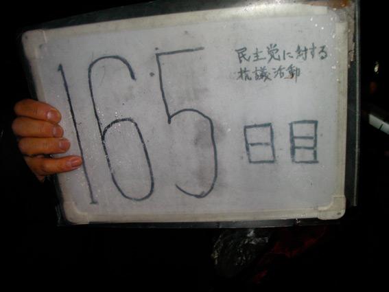 0403_01.jpg
