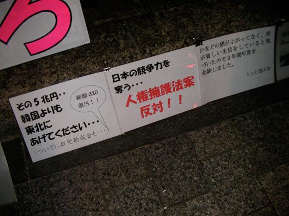 0404_05.jpg