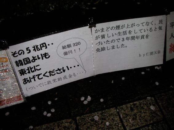 0411_05.jpg