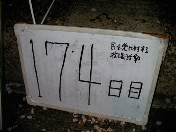 0412_02.jpg